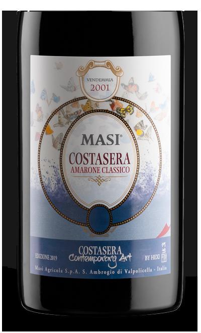 CCA 2019 Etichetta bottiglia Costasera Masi
