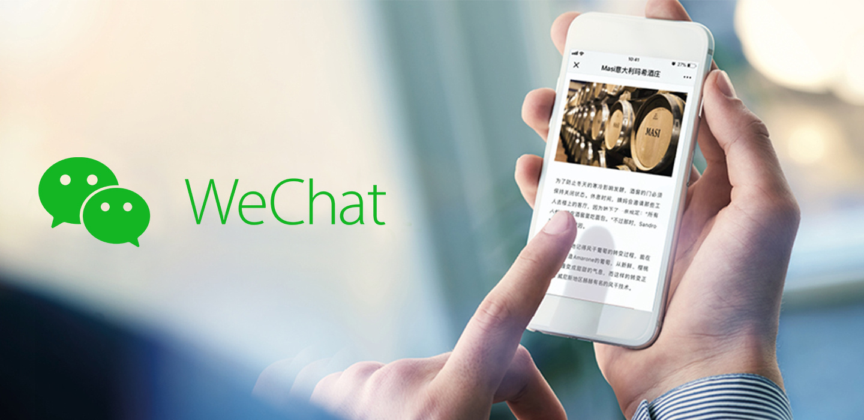Nuovo profilo WeChat China